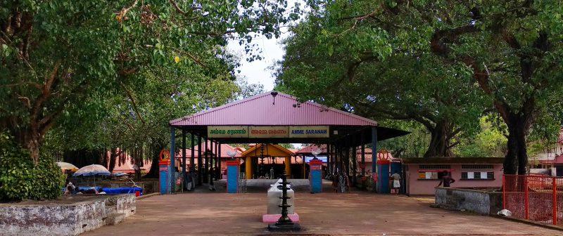 Kodungallur Bhagavathy Temple - Incarnation of Goddess Kali 1