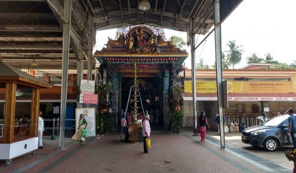 Attukal Bhagavathy Temple