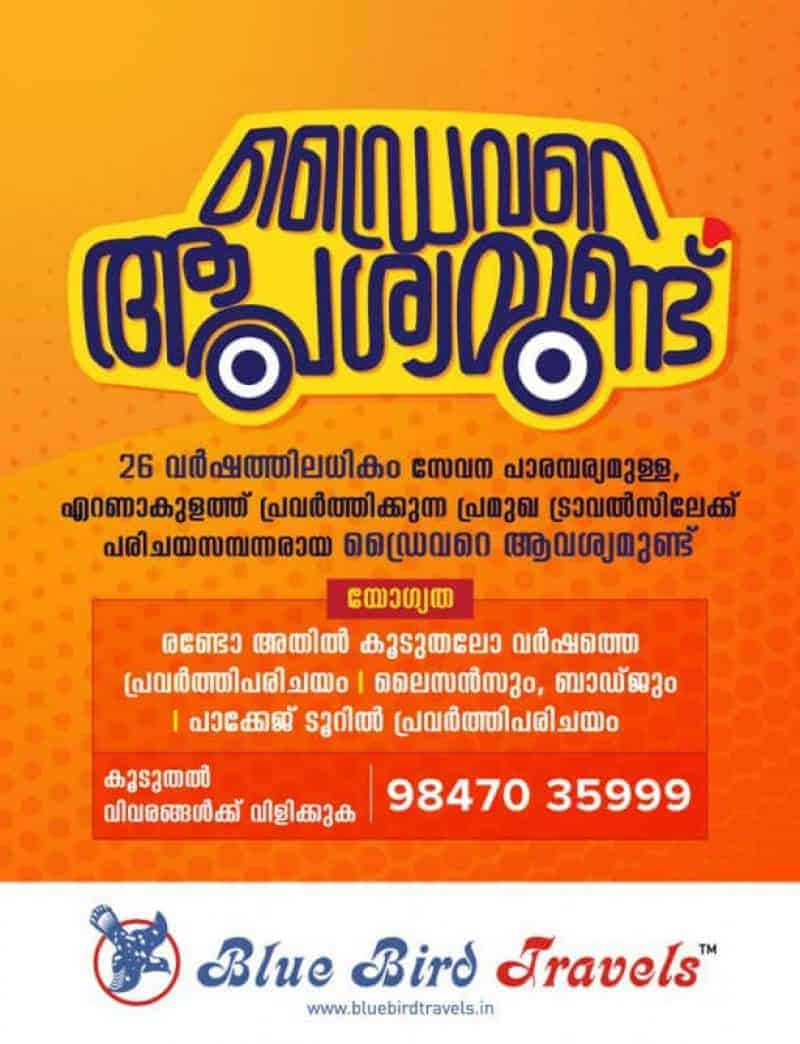 Tourist Taxi Drivers Wanted 1