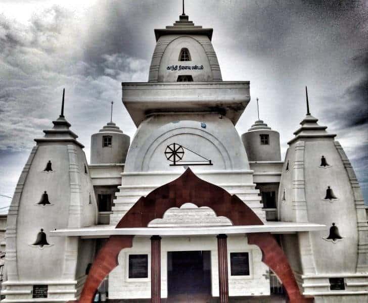 Outside view of Mahatma Gandhi Mandapam