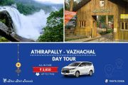 Athripally Day Tour from Kochi by Crysta (7 Seater)