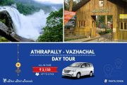 Athripally Day Tour from Kochi by Innova (6 Seater)