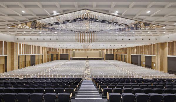 Seating arrangement at Conference venue
