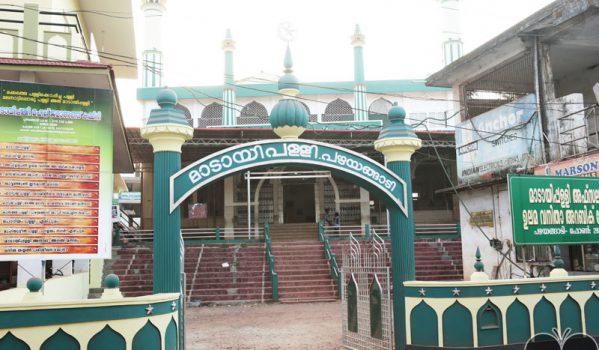 Madayi Mosque at Payangaddi