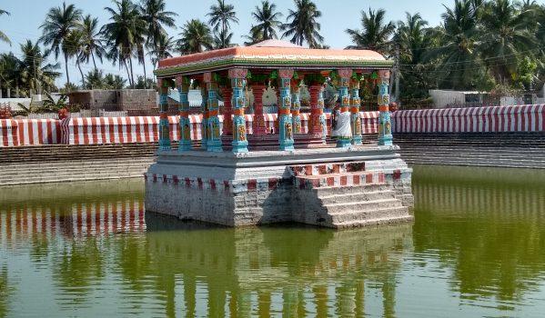 Landscape view of Lakshmana Theertham