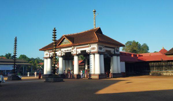 Front view of Vaikom Sree Mahadeva Temple