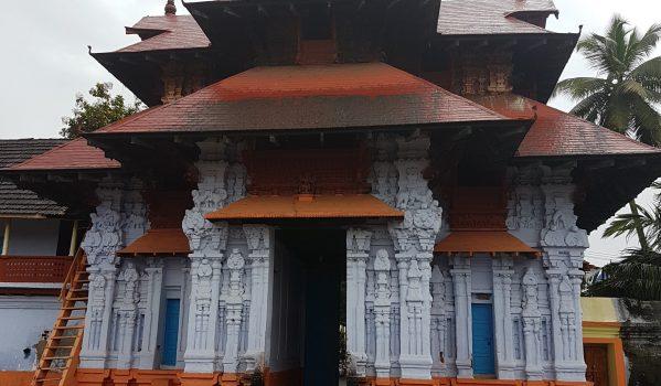 Sree Poornathrayeesa Temple nada